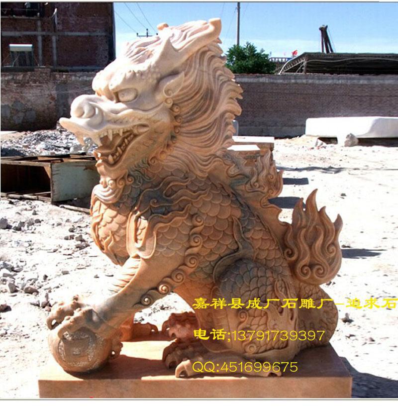 火麒麟雕刻