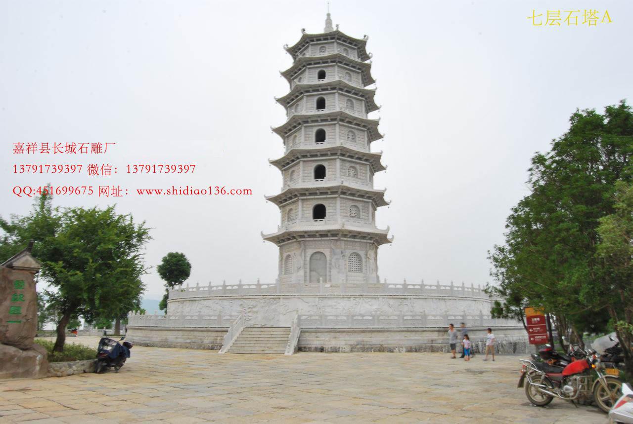 阁楼式石塔。石雕佛塔