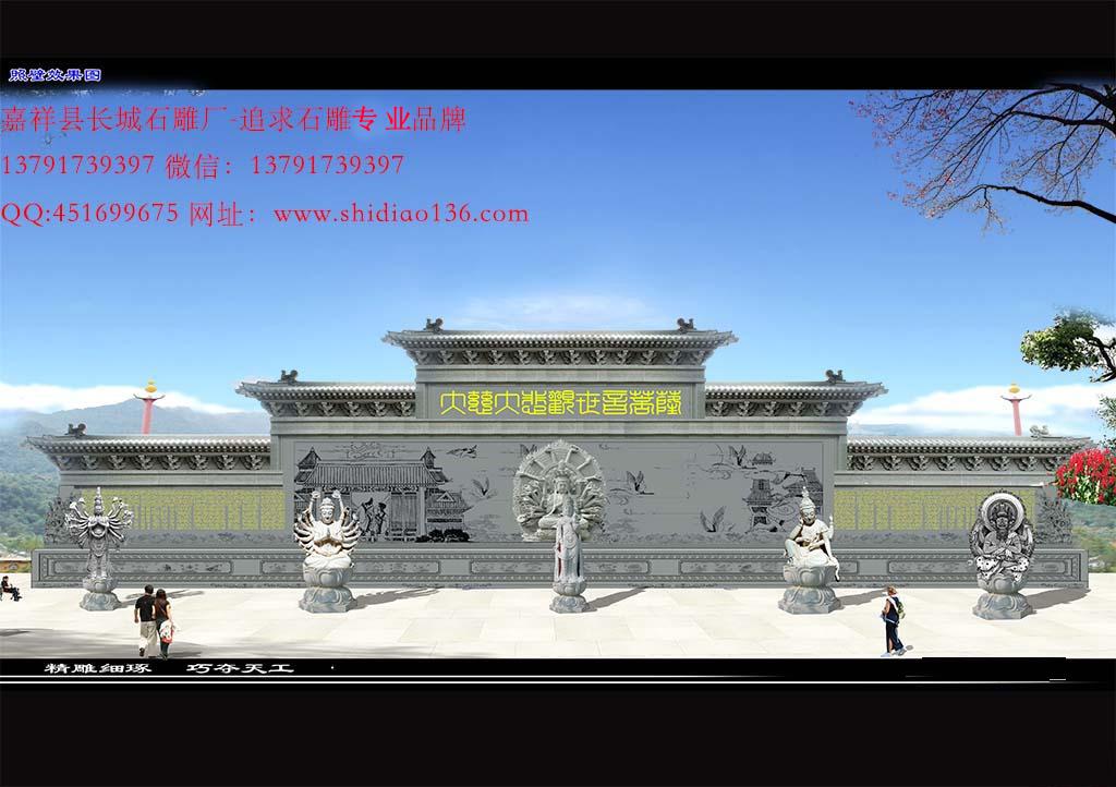寺院照壁、影壁雕刻