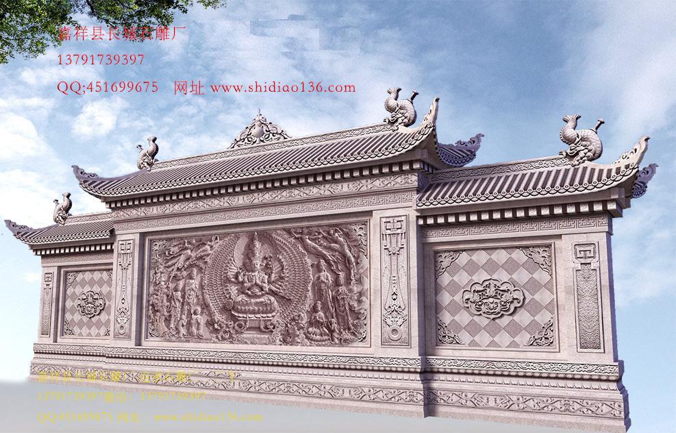 寺院照壁,照壁家庭,照壁,石雕照壁