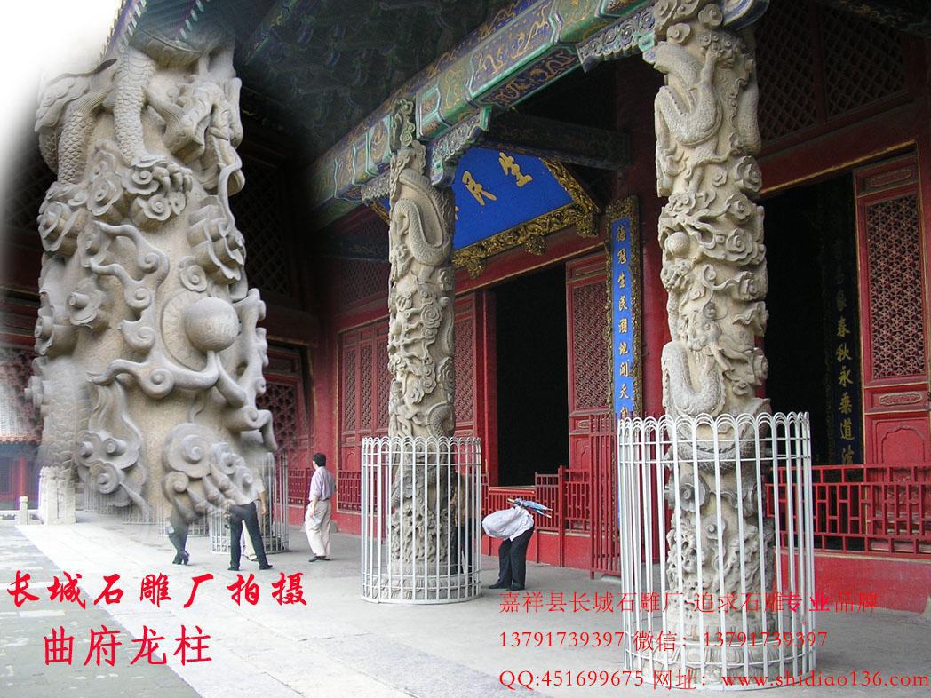龙柱雕刻,盘龙柱,蟠龙柱,龙柱制作