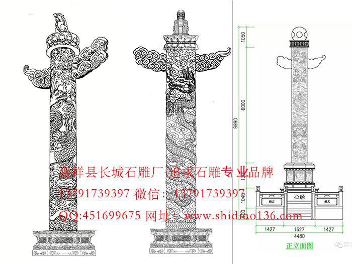 石雕華表,華表圖紙,華表制作,華表尺寸