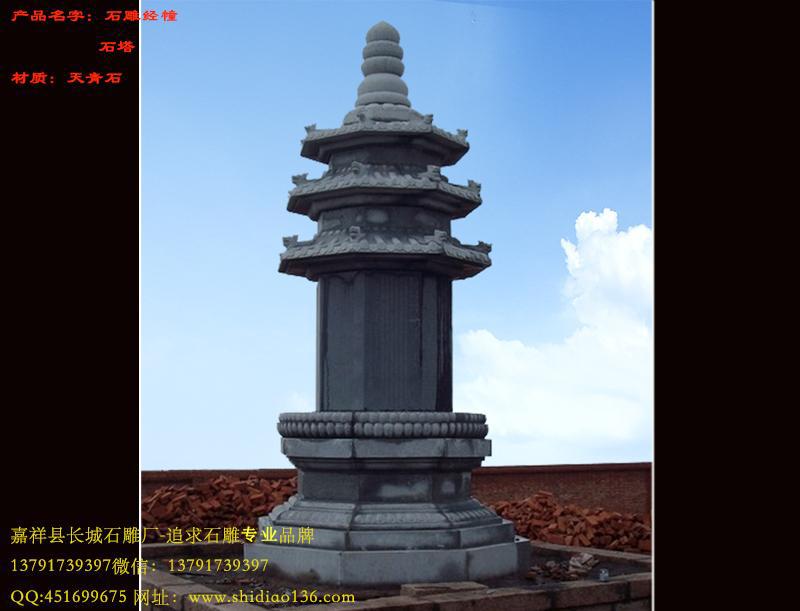 唐代石经幢,石塔,石经幢,经幢造型,石雕经幢