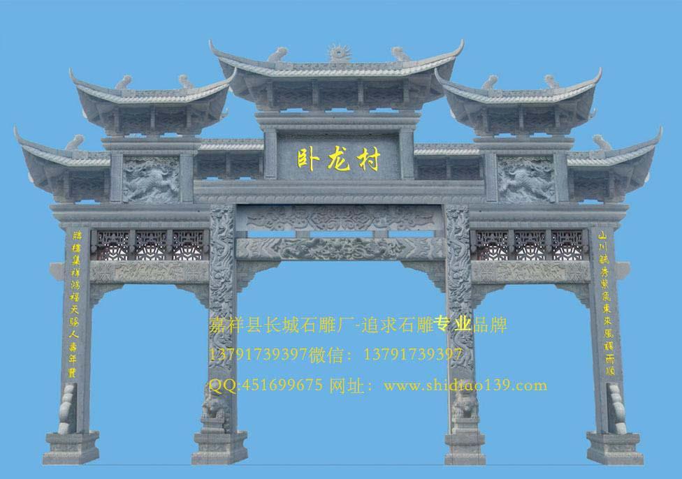 风景区和村庄三门四柱石雕牌坊制作图片