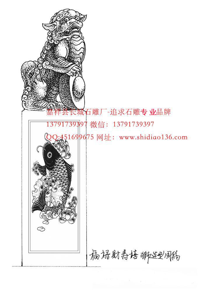 根据卢沟桥石栏杆上的石狮子设计的福禄寿喜狮子图