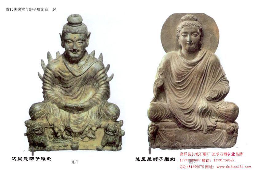 佛像底座雕刻的狮子浮雕图