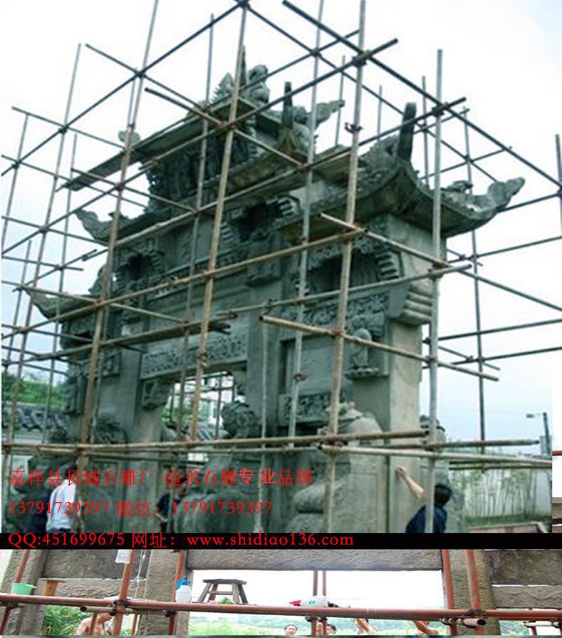怎么修复古代石雕牌坊,修复古牌楼石雕要点是什么