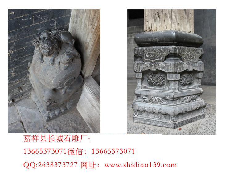王家大院的石雕门墩、柱墩石雕刻图片