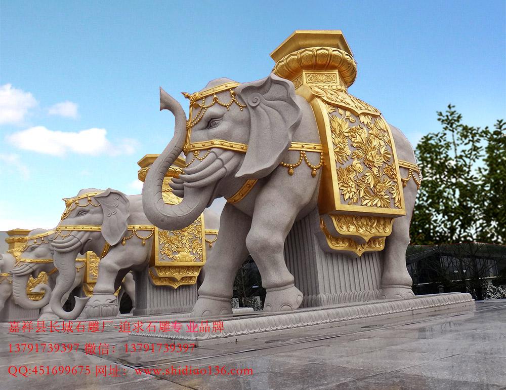 石雕大象雕刻图片