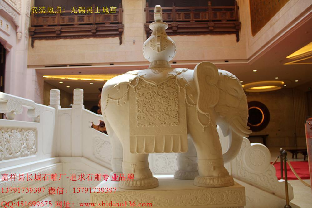 无锡灵山汉白玉大象雕刻图片