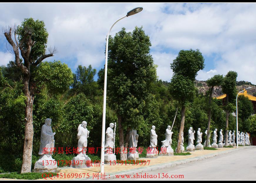寺院十八罗汉石雕图片