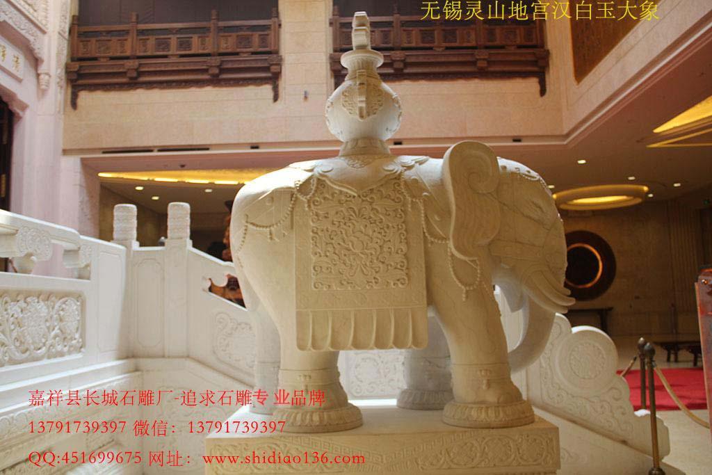 大象雕刻图片