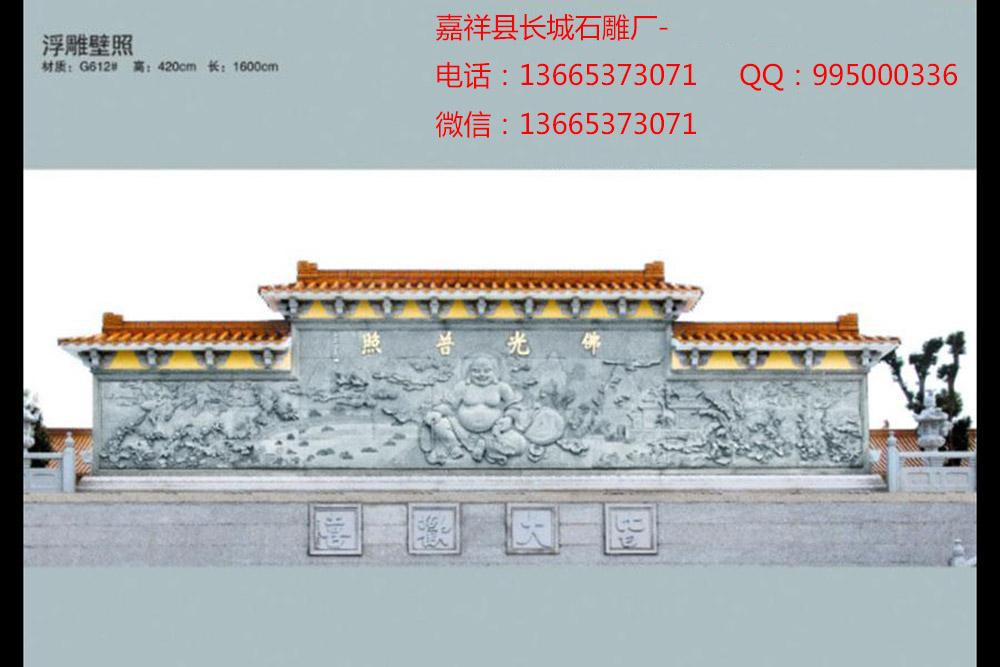 浮雕影壁雕刻样式图