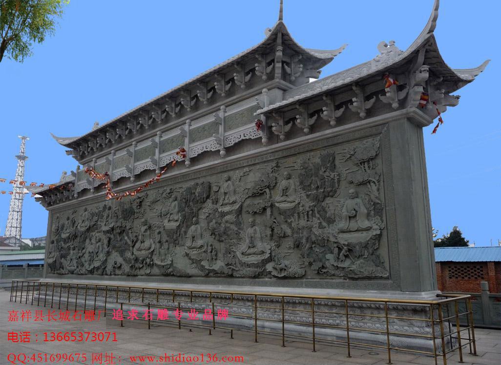 石雕影壁雕刻图片