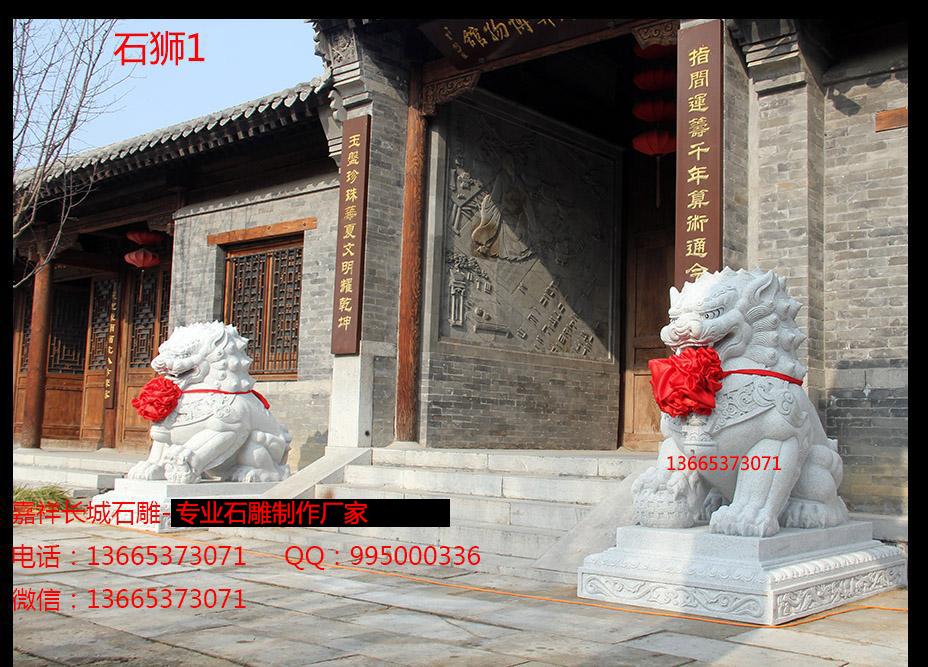 石狮子雕刻图片