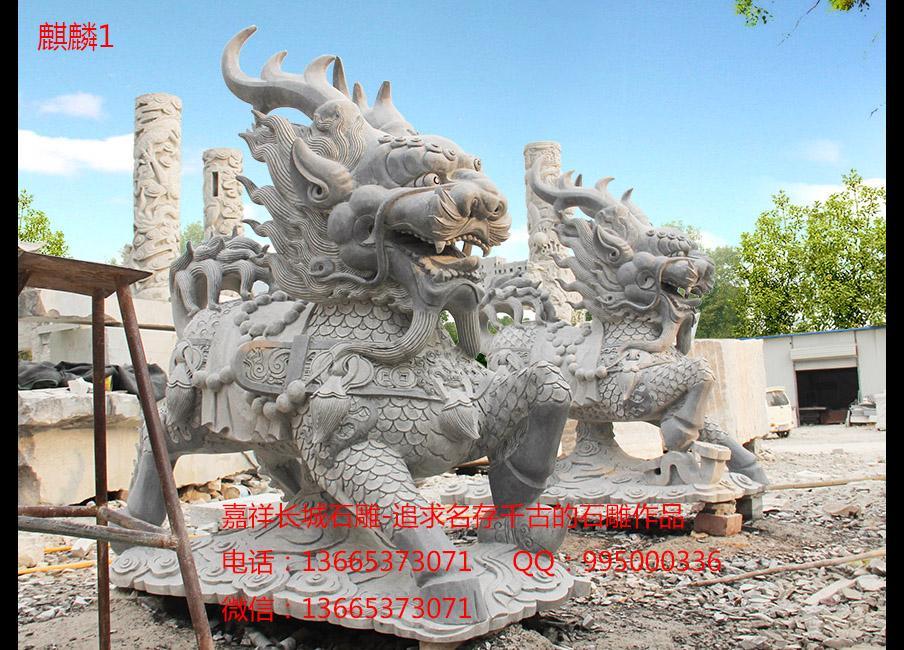 石雕麒麟样式图片