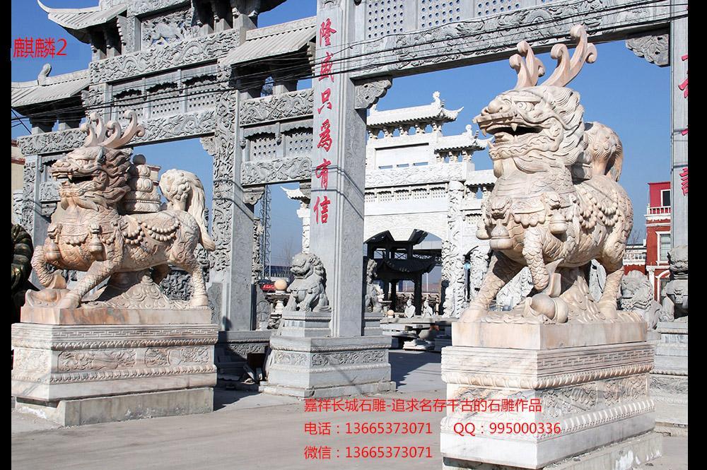 麒麟石雕样式图片