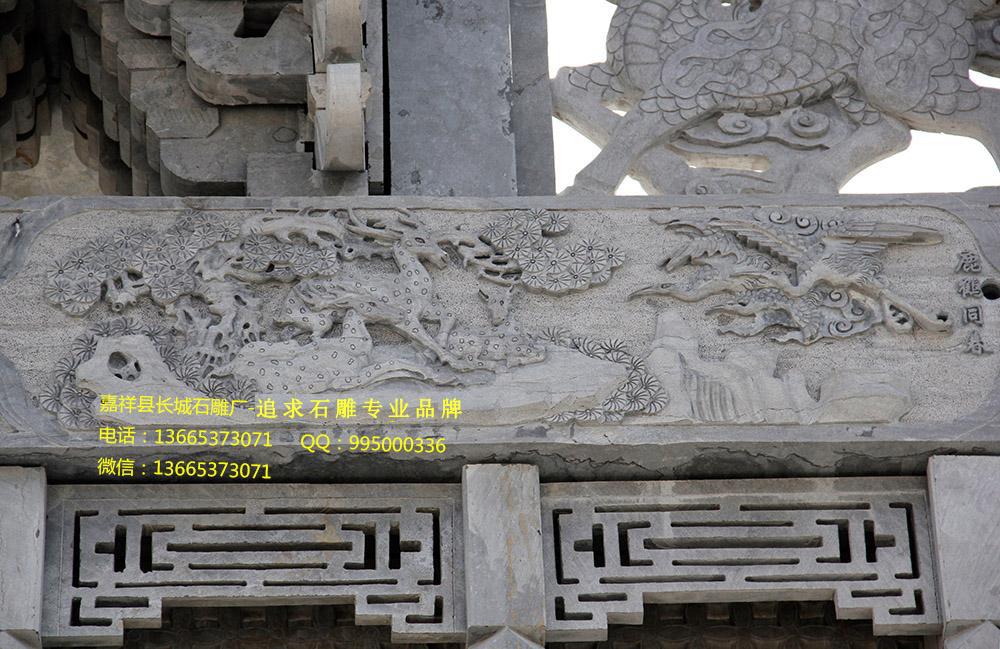 石雕牌坊上雕刻精美的浮雕