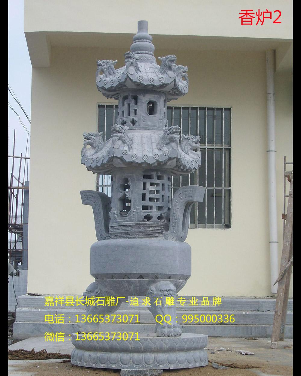 石雕香炉样式图片