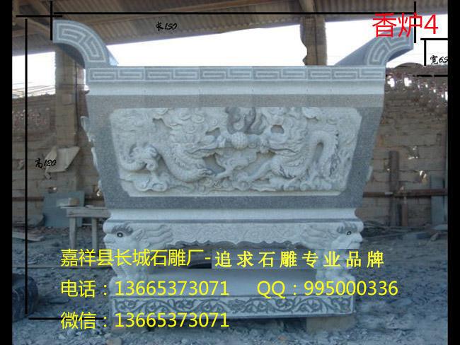 石雕香炉雕刻图片