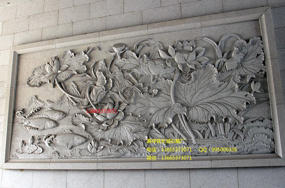 石雕影壁雕刻造型样式