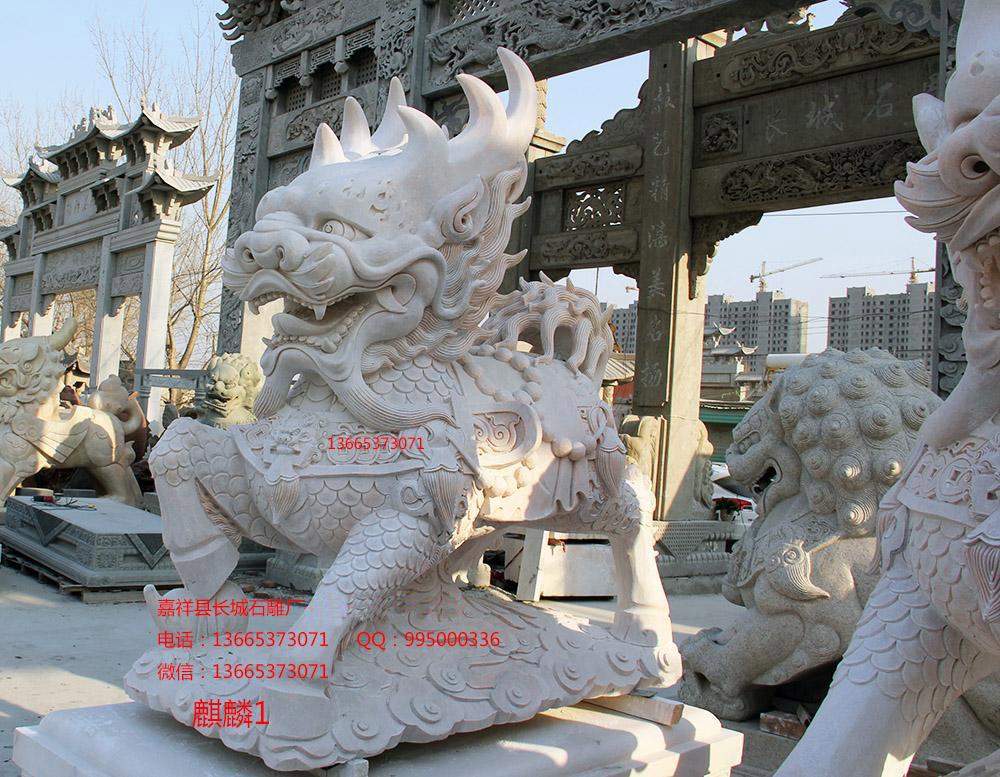 石雕麒麟雕刻样式图片