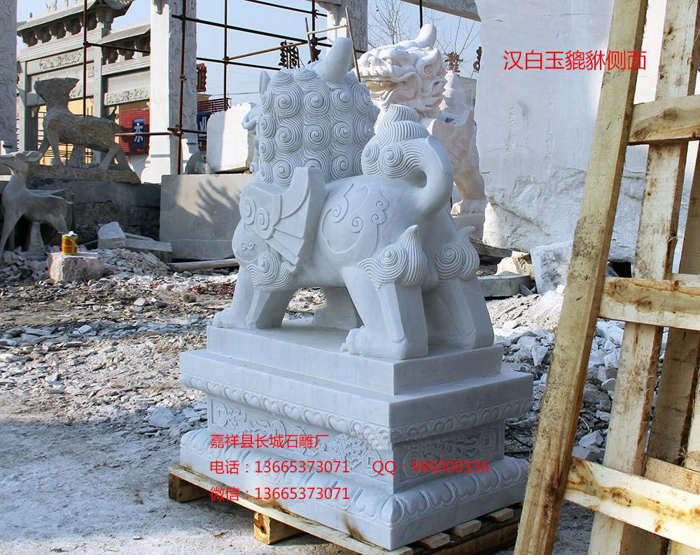 汉白玉貔貅雕刻图片