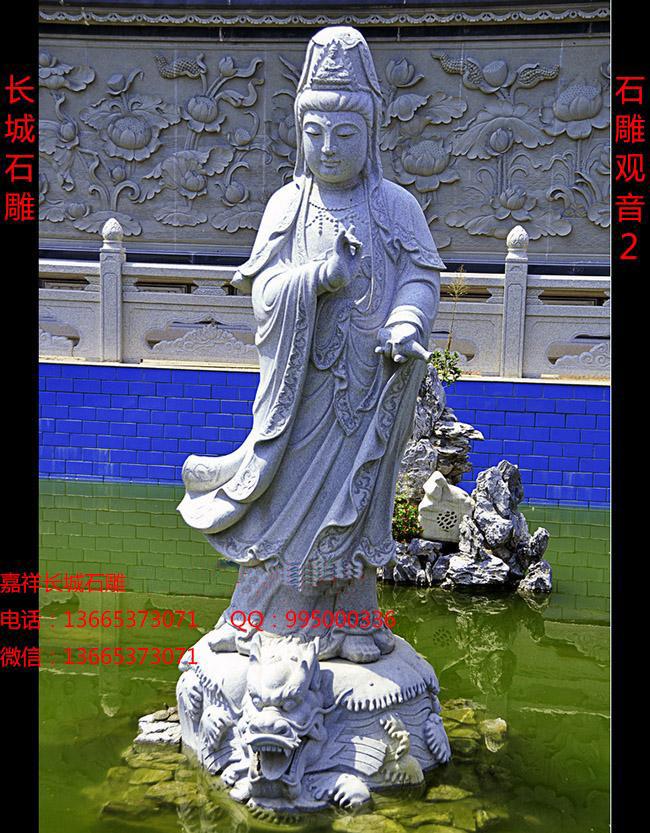 菩萨雕刻样式