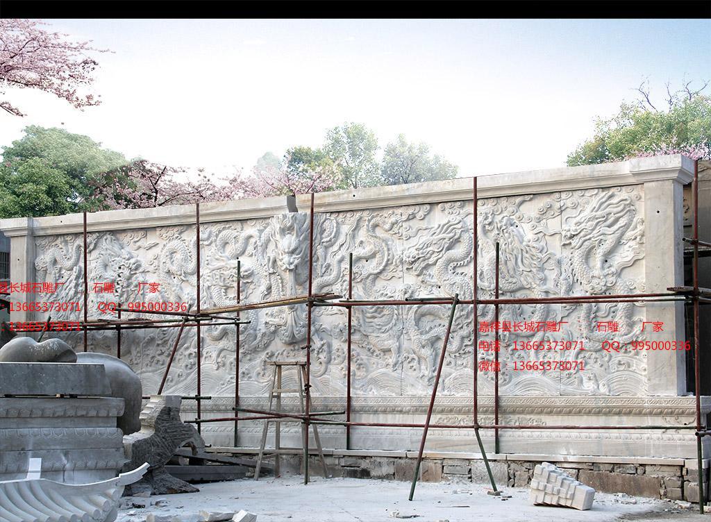 汉白玉石雕九龙壁样式图