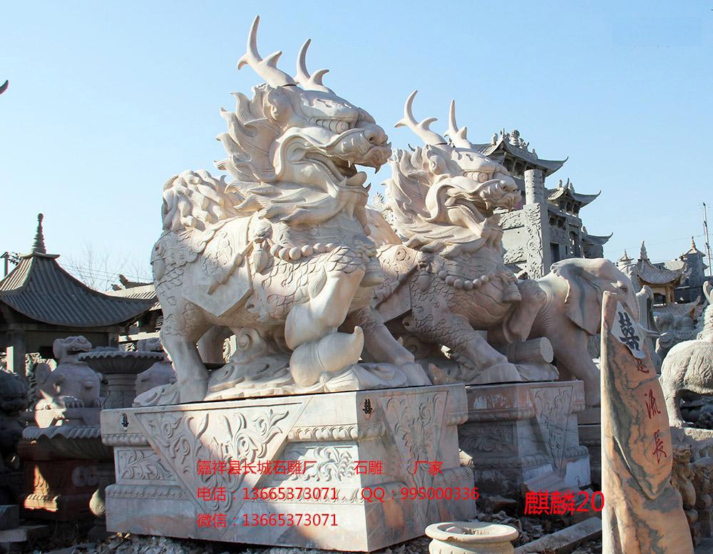 大型石雕麒麟图片