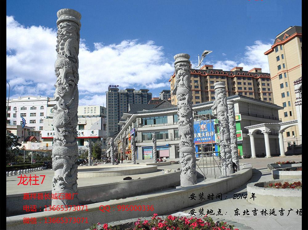 石雕龙柱精美样式图片
