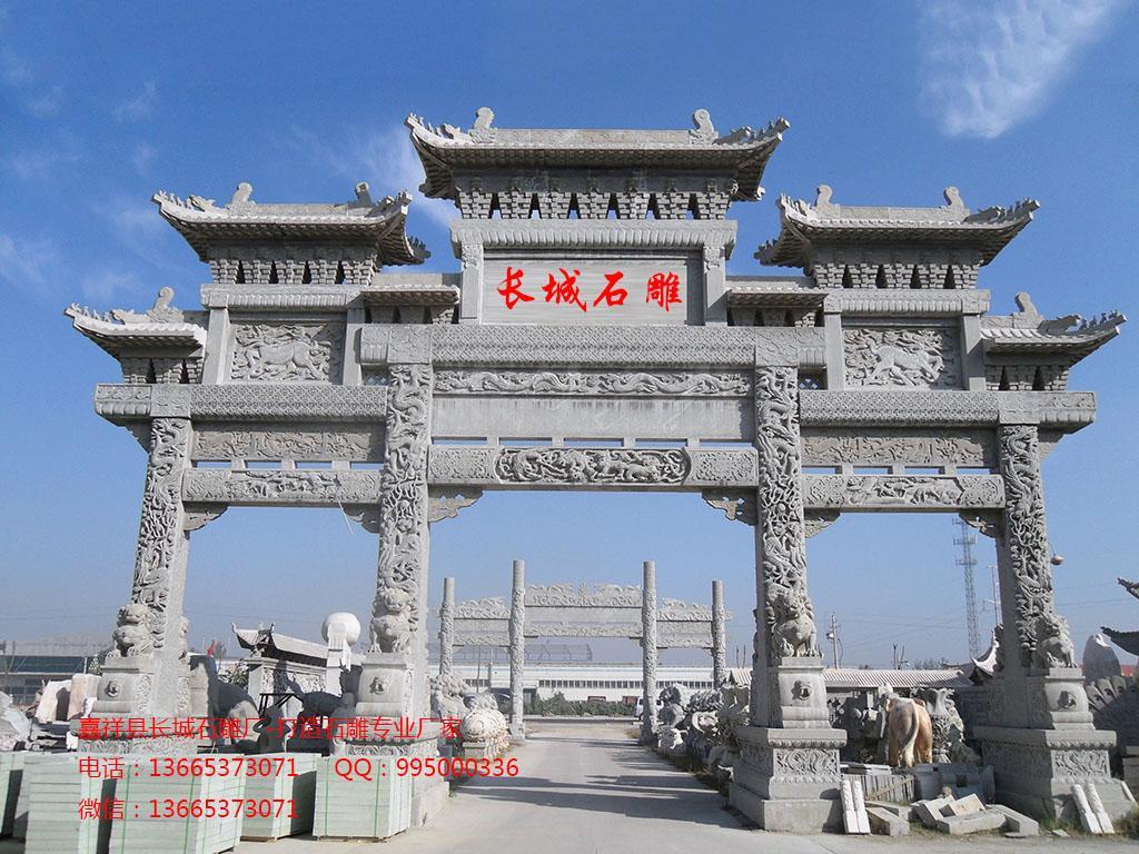 石雕牌楼制作图片,大型精美石雕牌楼效果图