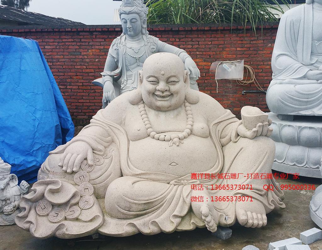 弥勒佛雕刻效果图