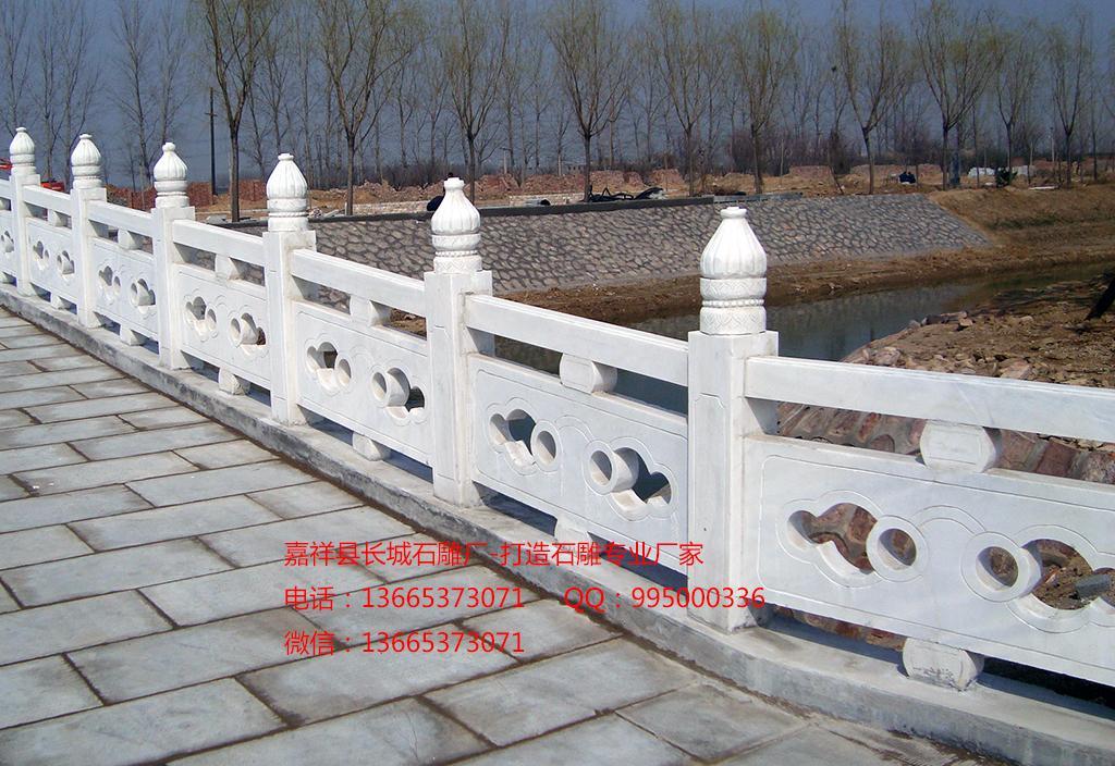 景区石栏杆,石雕栏杆
