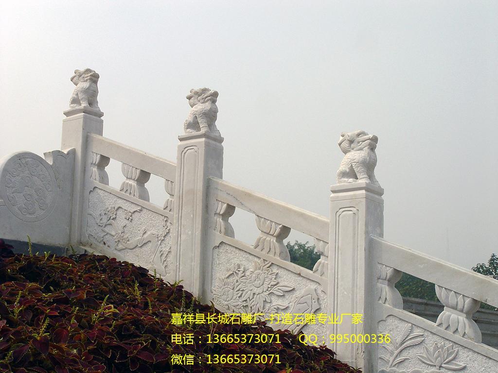 石栏杆样式图片