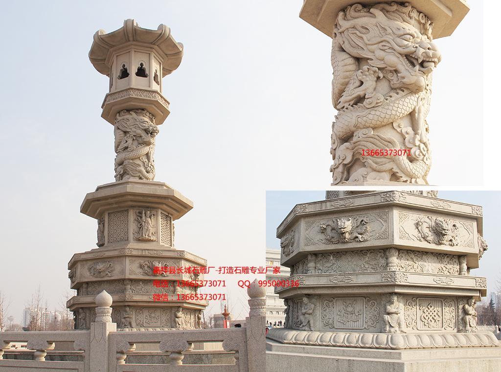 石雕经幢,寺院经幢,佛教经幢