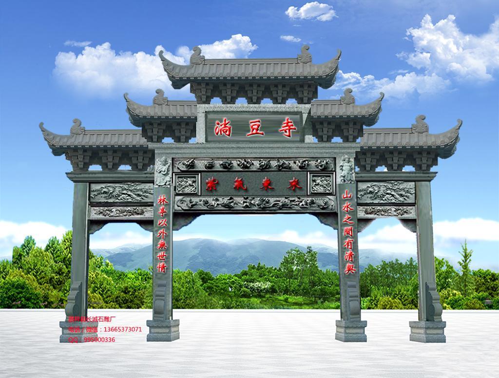 石雕牌坊效果图,农村门楼牌坊,石头大门