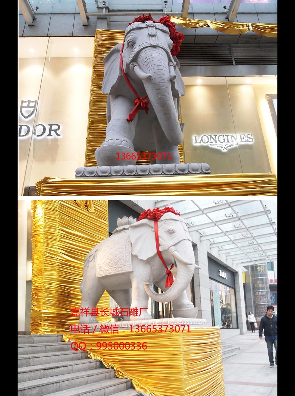 石雕大象,招财大象雕刻图片